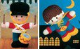Toy Soldier and Superkid